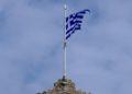 Μεσίστια κυματίζει η σημαία στο κοινοβούλιο ως ένδειξη πένθους για τον θάνατο της Φώφης Γεννηματά(Φωτ.: Εurokinissi / Γιώργος Κονταρίνης)