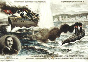 (Φωτ.: el.wikipedia.org/wiki/Νικόλαος_Βότσης)