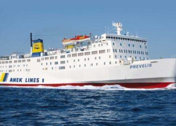 Το πλοίο «ΠΡΕΒΕΛΗΣ» της ANEK Lines (πηγή: anek.gr)