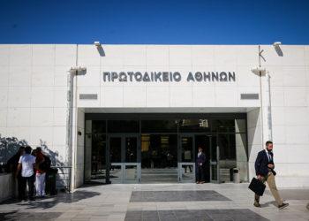 (Φωτ.: EUROKINISSI / Γιάννης Παναγόπουλος)