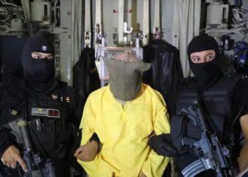 (Φωτ.: Iraqi Army Joint Operations Command)