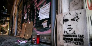 Το κοσμηματοπωλείο στην οδό Γλάδστωνος, έξω από το οποίο ξεψύχησε ο Ζακ Κωστόπουλος (φωτ.: EUROKINISSI / Βασίλης Ρεμπάπης)